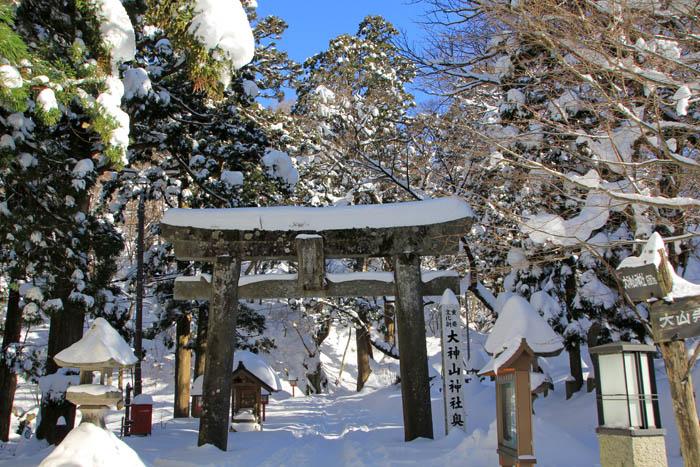 大神山神社鳥居