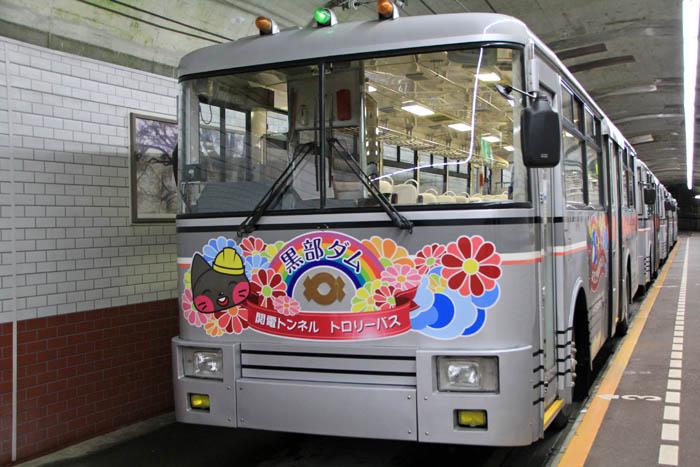 立山黒部関電トンネルトロリーバス