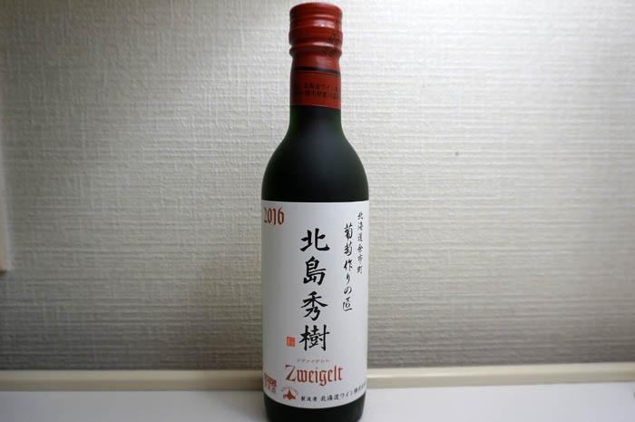 北島秀樹ワイン