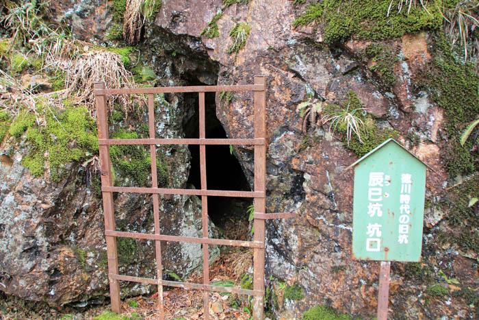 生野銀山坑口