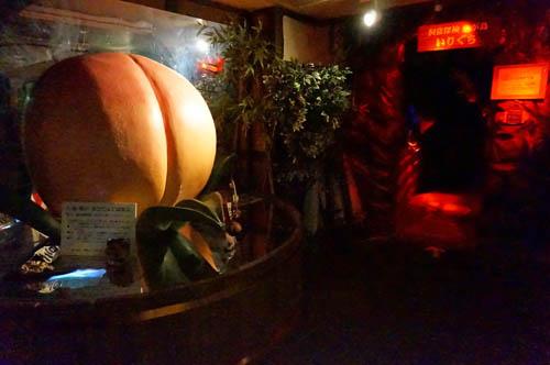 桃太郎からくり博物館