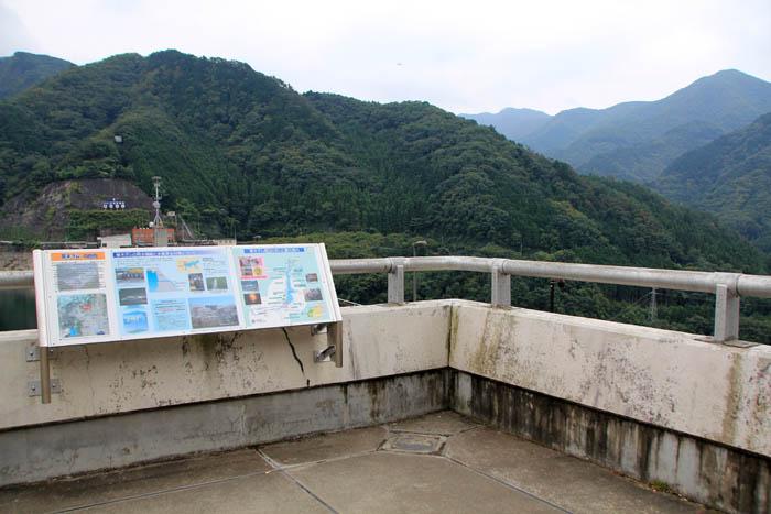 草木ダム展望台
