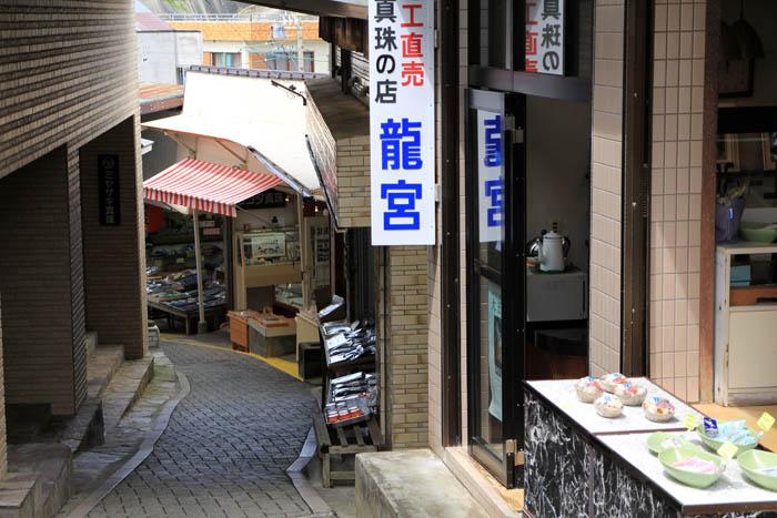 大王崎の昭和レトロ