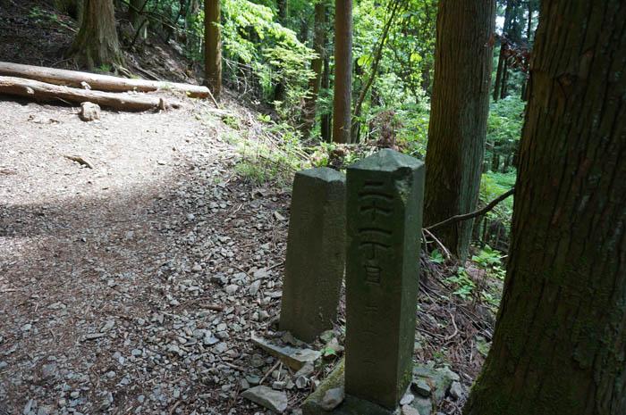 武甲山丁目石