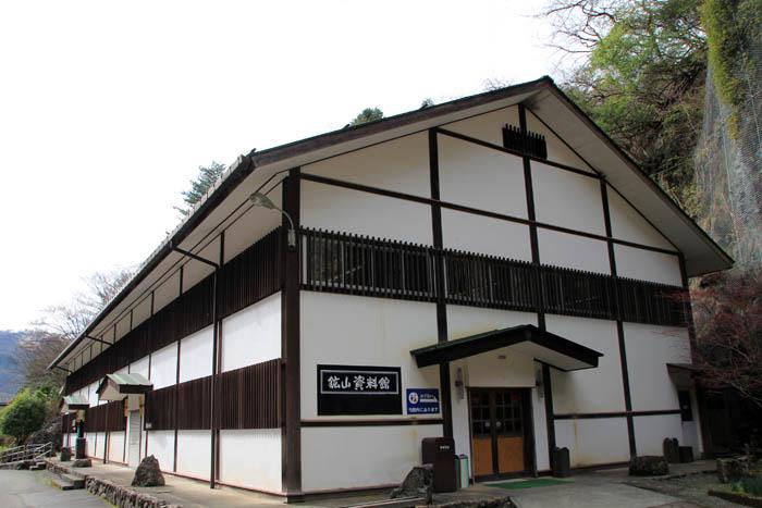 生野銀山鉱山資料館