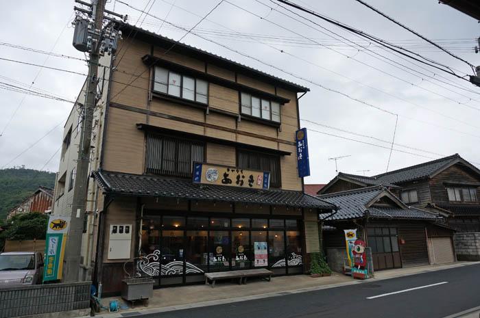 あおき鮮魚店
