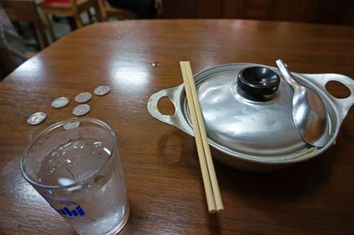 松山うどんアサヒアルミ鍋