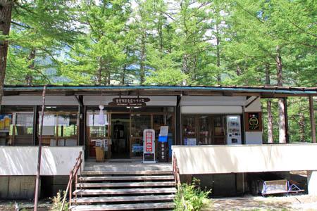 森のリゾート小梨食堂
