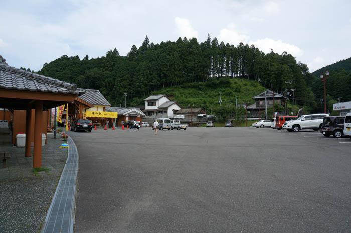 道の駅奥熊野古道ほんぐう