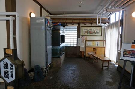 道の駅舟屋の里伊根油屋