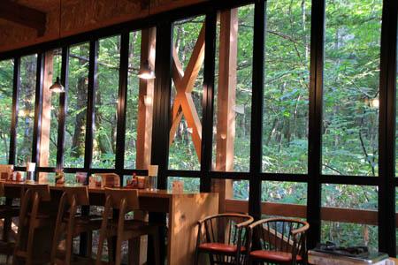 ひらゆの森レストラン