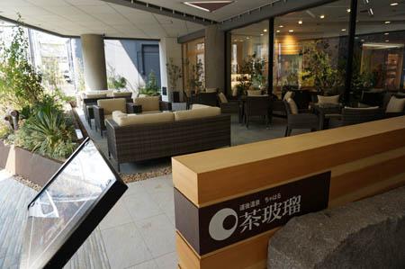 ホテル茶玻瑠CHAHARUテラス