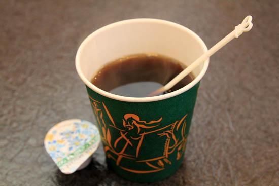 きとらのコーヒーサービス