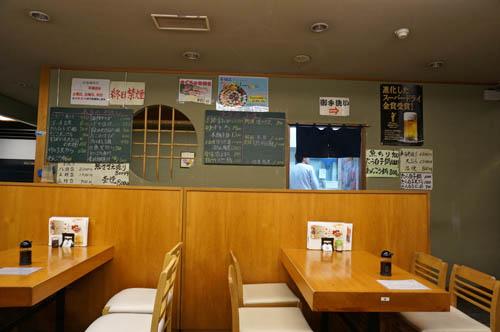 増田屋平磯店店内