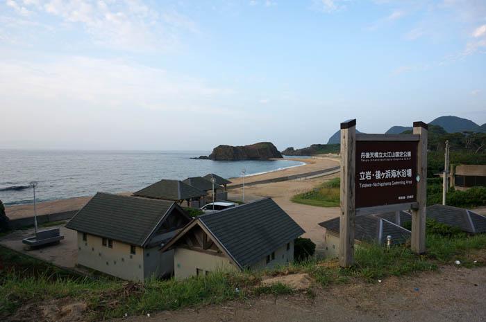 立岩・後ヶ浜海水浴場