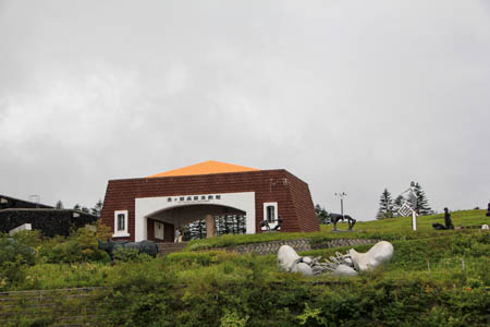 道の駅 美ヶ原高原美術館