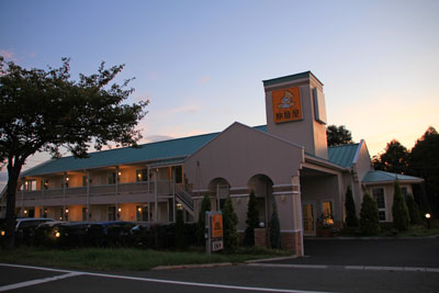 ファミリーロッジ旅籠屋桑名長島店