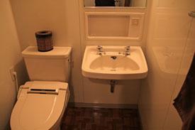 上諏訪温泉しんゆトイレ