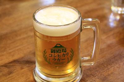 御殿場高原ビールコシヒカリラガー