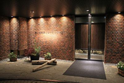 駒ヶ根高原リゾートリンクスエントランス