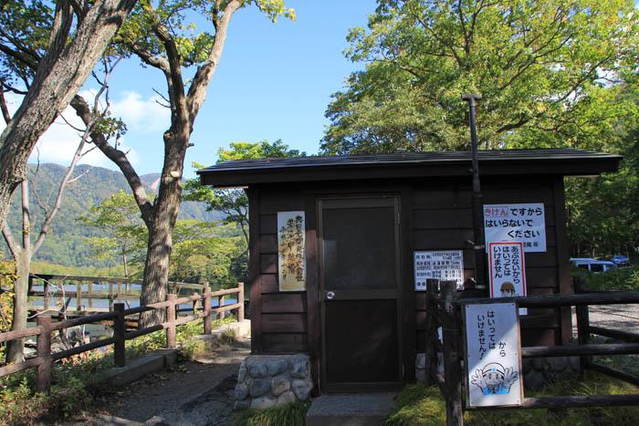 湯ノ湖源泉
