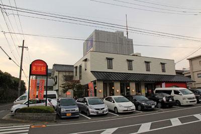 レストラン東洋軒