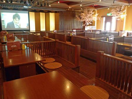 太閤の湯レストラン