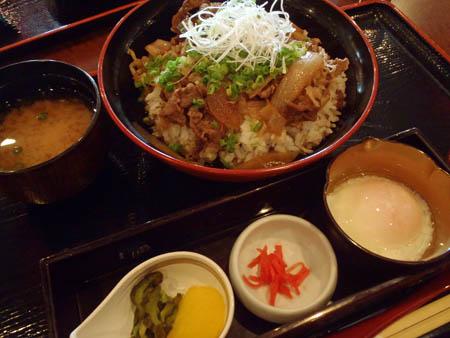 太閤の湯牛丼