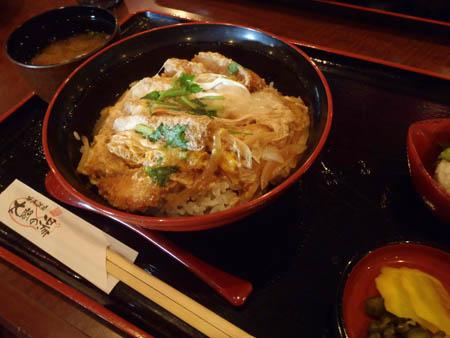 太閤の湯カツ丼
