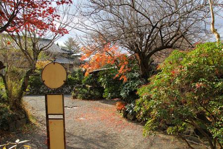 紅葉の由布院