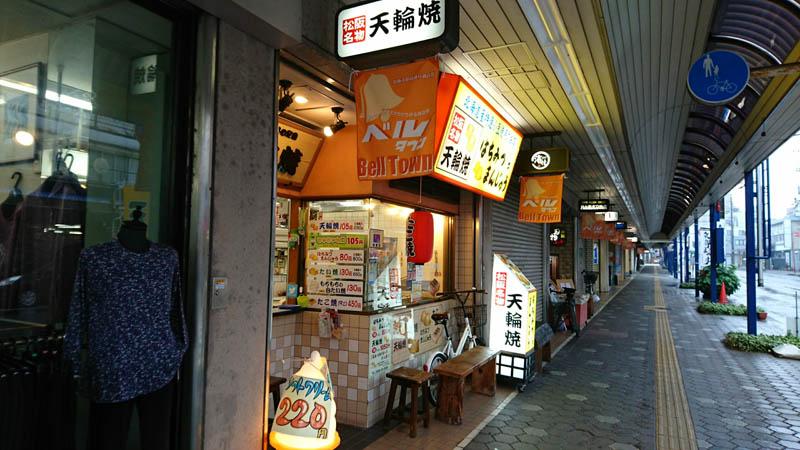 松阪名物天輪焼