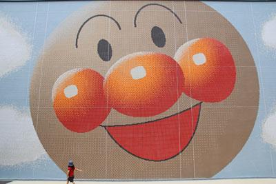 やなせたかし記念館アンパンマンミュージアム壁画