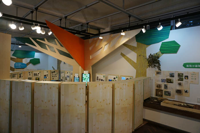 井の頭自然文化園資料館