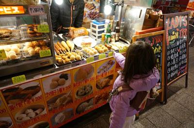 神戸南京町食べ歩き