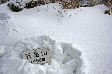雪の石墨山頂上