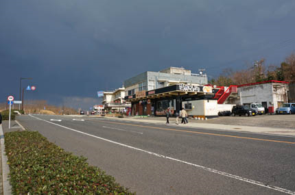 鳥取砂丘駐車場