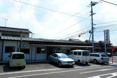 馬渕製麺所