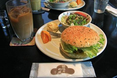 道後の町屋ハンバーガー