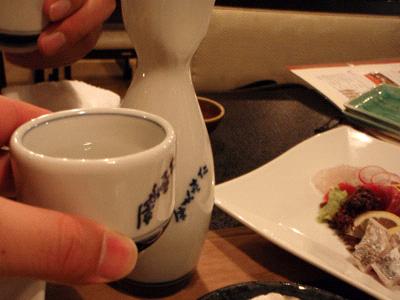 にきたつ庵刺身と日本酒