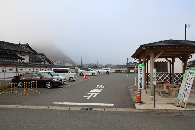 竹田まちなみ観光駐車場