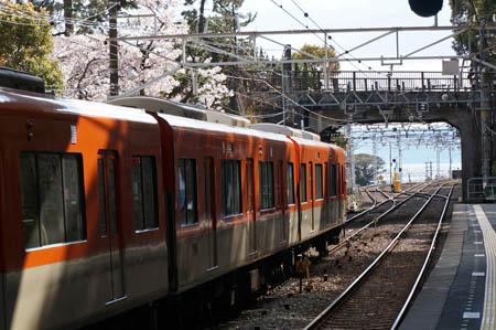 桜の須磨浦公園駅