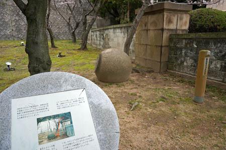 須磨浦公園モニュメント