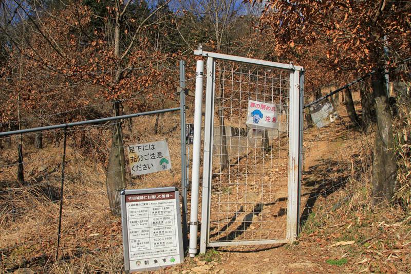 表米神社登山道門