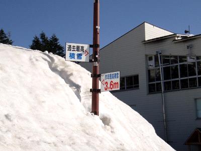 新穂高ロープウェイ雪の頂上駅