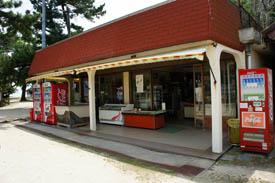 北条鹿島売店