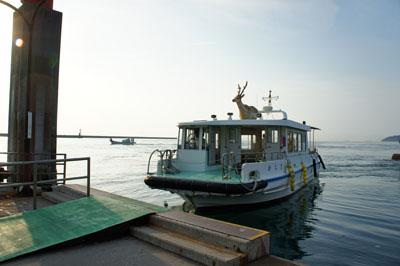 北条鹿島渡船