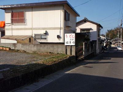 長楽製麺所駐車場