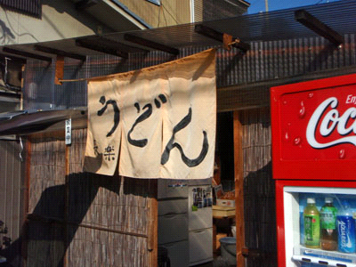 長楽製麺所