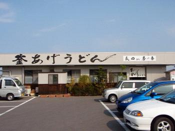 長田in香の香駐車場