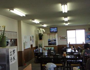 長田in香の香店内
